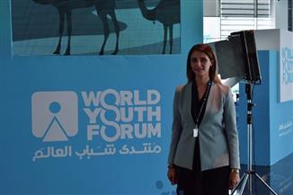 """موفدة """"فرانس 24"""": منتدى شباب العالم يبعث برسائل سلام ومحبة للخارج ويعكس صورة إيجابية عن مصر"""