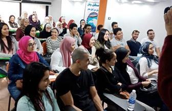 """""""مستقبل وطن"""" ينظم دورة تدريبية بمصر الجديدة في مجال التنمية البشرية  صور"""