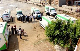 حزب مستقبل وطن ينظم قافلة طبية مجانية في قرية جمصة بدمياط | صور