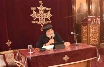 """البابا تواضروس: أثمن ما نملكه كمصريين هو وحدتنا الوطنية.. ونعزي أسر شهداء """"دير الأنبا صموئيل"""""""