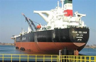 الولايات المتحدة تحذر الموانئ وشركات التأمين من التعامل مع ناقلات النفط الإيرانية