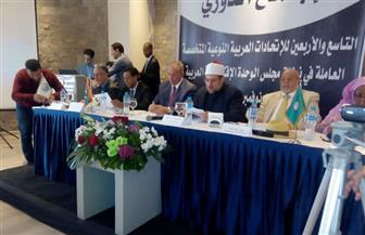 وزير الأوقاف يفتتح فعاليات مجلس الوحدة الاقتصادية بالغردقة | صور