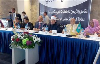 وزير الأوقاف: عدم الوعي بأخطار الأمن القومي العربي أدى إلى انتشار الإرهاب | صور