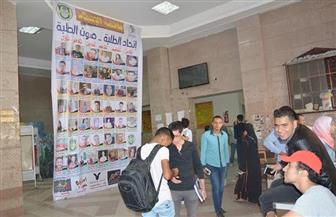 انطلاق الدعاية الانتخابية لمرشحي الاتحادات الطلابية بجامعة الفيوم | صور