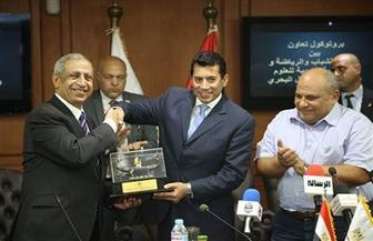 """بروتوكول تعاون بين """"الشباب"""" والأكاديمية العربية للعلوم.. وصبحي: ندعم أبطال مصر بمنح دراسية"""