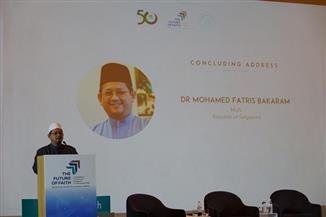 """اختتام مؤتمر """"القيم الدينية في عالم التعددية"""" بسنغافورة"""
