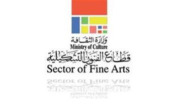 ننشر قواعد واستمارة المشاركة ومواعيد التقديم للدورة الـ 40 للمعرض العام للفنون التشكيلية | صور