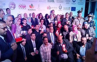 جامعة الأزهر تحصد 3 جوائز ذهبية ورابعة فضية في ختام المعرض الدولي الخامس للابتكار |صور