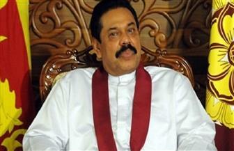 سريلانكا تعتزم حل البرلمان