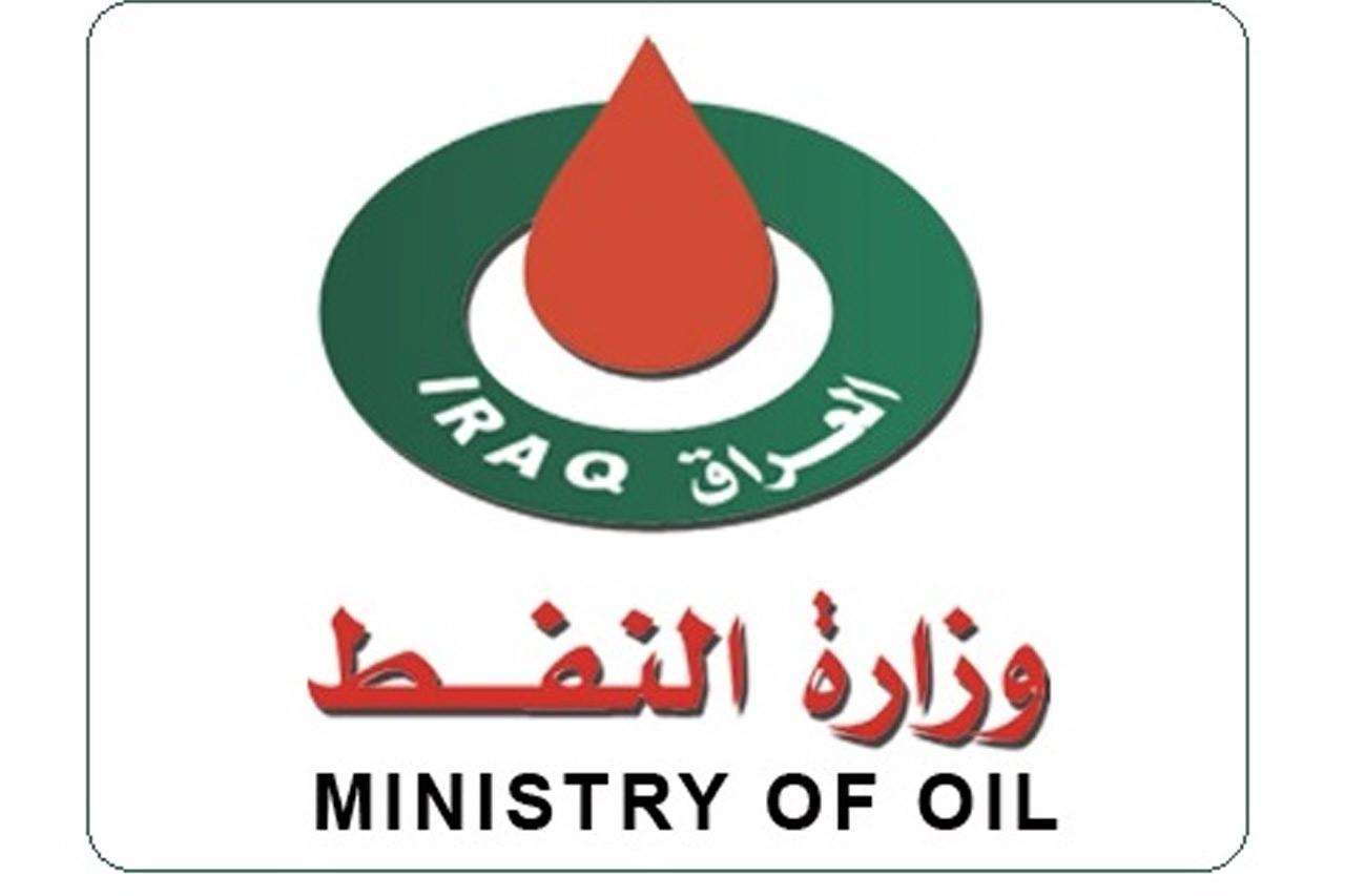 مليار دولار إجمالي إيرادات العراق من النفط في أبريل