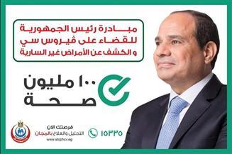 """مستشفى سوهاج الجامعي يشارك في حملتي """"100 مليون صحة"""" والتطعيم ضد شلل الأطفال"""