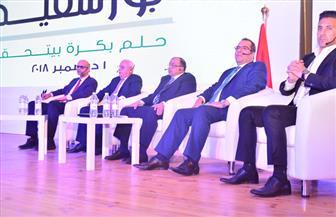 وزير التنمية المحلية: الدولة حريصة على تعزيز الاستثمار وخلق بيئة ممكنة له بالمحافظات