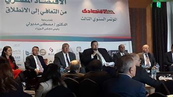 """رئيس """"البنك الزراعي"""": لدينا 1210 فروع جاهزة للتعاون في تمويل المشروعات الصغيرة للشباب"""