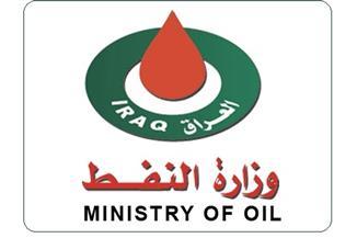5.5 مليار دولار إجمالي إيرادات العراق من النفط في أبريل