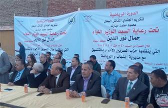 """إطلاق دوري شباب """"المصريين الأحرار"""" في أسيوط"""