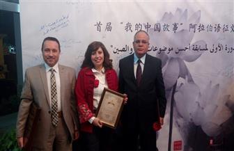 """فوز 3 صحفيين بـ""""الأهرام"""" بجائزة صينية"""