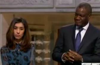 الطبيب الكونغولي دينيس موكويجي والعراقية نادية مراد يتسلمان جائزة نوبل للسلام