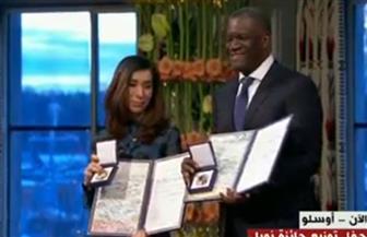 بحضور العائلة الملكية السويدية.. تفاصيل حفل توزيع جوائز نوبل للسلام