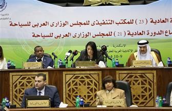وزيرة السياحة: القيادة السياسية تولي اهتماما كبيرا بالقطاع كركيزة أساسية للاقتصاد القومي