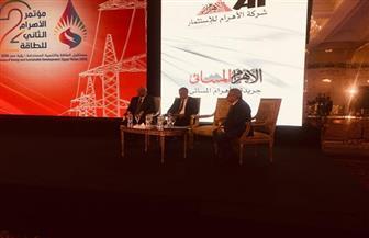 """خلال مؤتمر """"الأهرام للطاقة"""": إستراتيجية مصر تهدف الوصول إلى إنتاج 31.3 جيجاوات من الطاقة المتجددة عام 2035"""