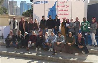 أهم توصيات الهيئات المشاركة في ختام حملة الـ 16 يوما لمناهضة العنف ضد المرأة| صور