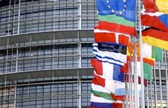 المفوضية الأوروبية: مصر لاعب مهم فى تدعيم عملية السلام بسوريا وليبيا والخليج وإفريقيا