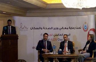 """الصحة: القضاء على """"الإيدز"""" عام 2030.. ومصر الأقل في عدد المصابين.. والعلاج مجانا   صور"""