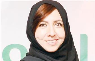 السعودية أميمة الخميس تفوز بجائزة نجيب محفوظ
