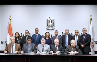وزيرة الاستثمار تشهد توقيع الاتفاق التنفيذي لبرنامج خدمات الصرف الصحي في 5 محافظات