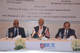 انطلاق فعاليات المؤتمر المصري الدولي الـ ٢٤ فى الكيمياء من مدينة مرسى علم