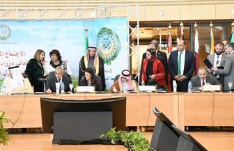 """""""التخطيط"""" توقع خطاب نوايا مع المنظمة العربية للسياحة لدعم الشركات الناشئة"""