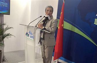 """وزيرة البيئة تشارك فى المنتدى الخاص بـ دول""""الجنوب جنوب"""" لمكافحة التغيرات المناخية"""