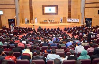 """انطلاق فعاليات مؤتمر """"شباب مصر يرسم طريق التنمية"""" بجامعة سوهاج   صور"""