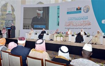 رئيس منتدى تعزيز السلم في المجتمعات المسلمة: لا يجوز إعلان الحروب وأذى الناس من أجل الوحدة