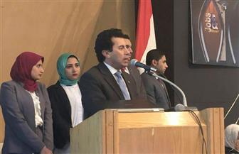 وزير الشباب والرياضة يلتقى طلاب جامعة حلوان فى حوار مفتوح