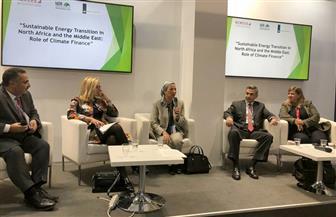 وزيرة البيئة في مؤتمر تغير المناخ ببولندا: تعزيز الاستثمار في مجال ترشيد الطاقة| صور