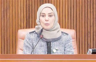 في سابقة تعد الأولى من نوعها... انتخاب فوزية زينل  رئيسة لمجلس النواب البحريني| صور