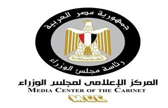تعرف على التقدير الدولي للدور المصري في مكافحة الهجرة غير الشرعية | إنفوجراف
