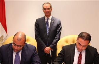 وزير الاتصالات يشهد توقيع مذكرة تفاهم بين المصرية للاتصالات وفايبر مصر لتقديم خدمات الكابلات البحرية