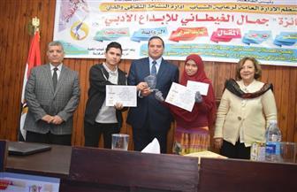 الإعلان عن جوائز مسابقة جمال الغيطاني في الإبداع الأدبي بجامعة سوهاج |صور