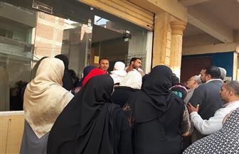 """""""مستقبل وطن"""" ينظم قافلة طبية للعيون بكفر الشيخ"""