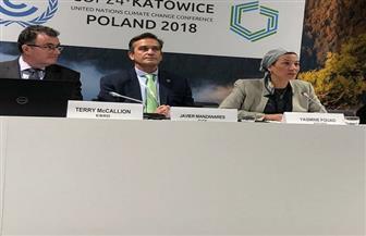 """وزيرة البيئة تؤكد دور مصر في تطبيق مفاهيم """"المناخ الأخضر"""" في مشروعات الطاقة والتكيف"""