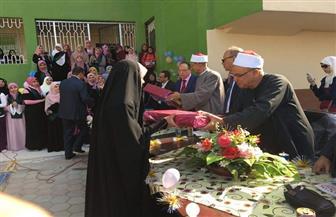 منظمة خريجي الأزهر بالفيوم تكرم حافظات القرآن الكريم بكلية الدراسات الإسلامية   صور