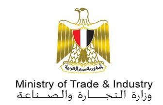 إعادة تشكيل مجلس تحديث الصناعة