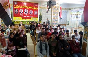 تعليم كفر الشيخ ينظم قوافل تعليمية مجانية في 23 مدرسة| صور