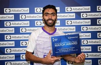 حسين الشحات الأفضل في مباراة العين والترجي بمونديال الأندية |صورة
