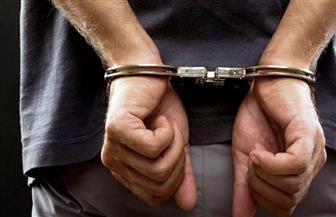 """القبض على عاطل بحوزته ٢ كيلو """"استروكس"""" قبل ترويجه على عملائه في المرج"""