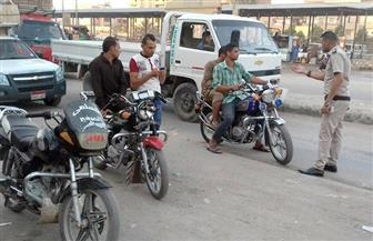 ضبط 1524 دراجة نارية مخالفة في 4 أيام