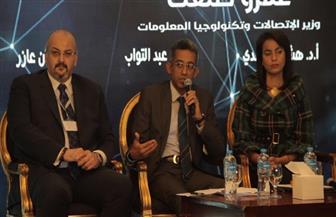 رئيس مركز المعلومات بمجلس الوزراء يؤكد أهمية الأمن المعلوماتي لمواجهة التهديدات والهجمات الإلكترونية | صور