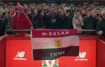 علم مصر في مدرجات الأنفيلد في مباراة ليفربول ومانشستر يونايتد